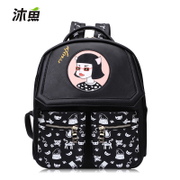 Bathe fish original handbags 2015 fall/winter new fashion wind Backpack Backpack school bag school bags