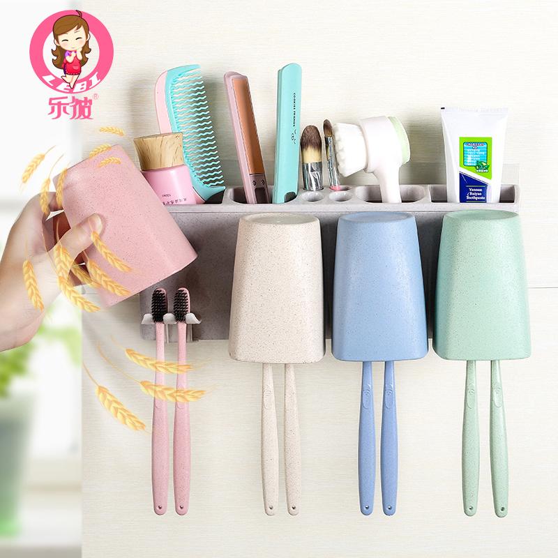 牙刷架吸壁式牙膏盒刷牙杯套装牙具漱口杯洗漱壁挂吸盘卫生间置物