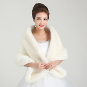 Bridal shawls bridal wedding dress shawl 2015 new Korean version of warm double thick white hair in the winter