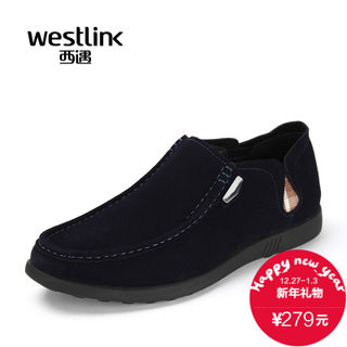 Westlink/West fall 2015 new Europe and casual leather men leather round head low bangtao feet shoes