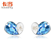 Cadao s925 fungus nails quality female Muse eye allergy free Valentines day Korean lettering earrings