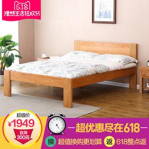 全实木床 现代简约北欧1.2/1.5m1.8米主客卧室家具纯白橡木双人床