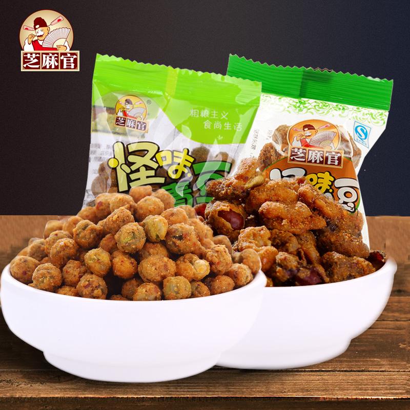 芝麻官-怪味胡豆300gx2青豆300gx2 重庆特产麻辣蚕豆休闲零食