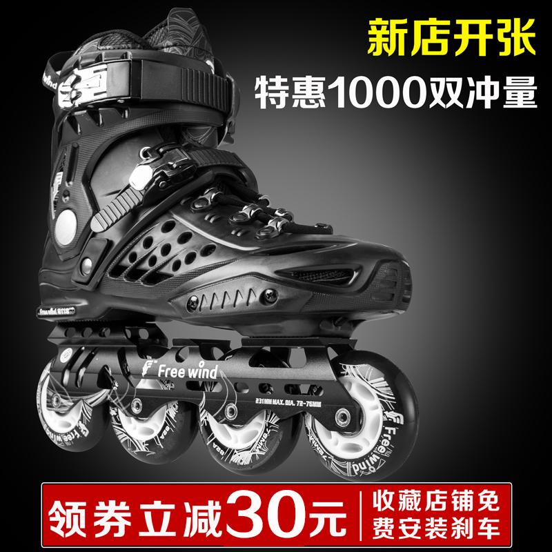 炫兰溜冰鞋好吗,谁用过啊