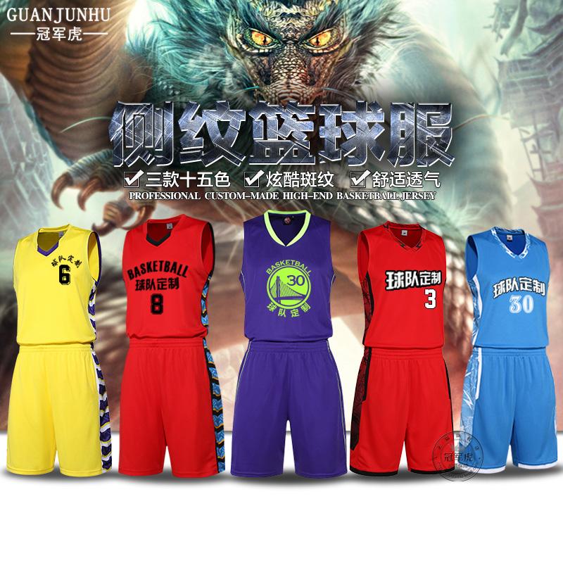 冠军虎篮球服套装 男款侧纹篮球衣 DIY团购定制篮球比赛训练服产品展示图4