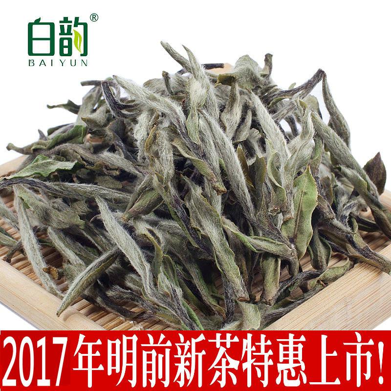 2017清明前春季高山茶 白韵白牡丹茶特级政和白茶  福建特产