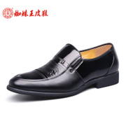Spider King genuine leather men's business dress shoes men's men's suede leather patent leather shoes wedding shoes
