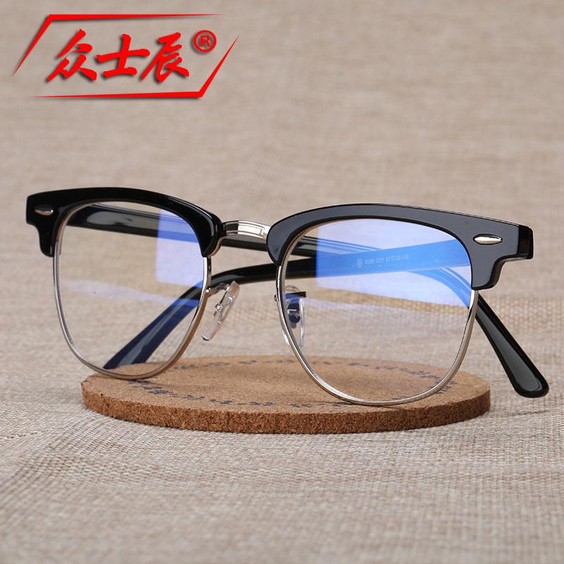 防辐射眼镜男女款防蓝光电脑护目镜配近视眼睛架韩版平光眼镜框潮