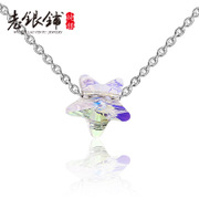 Wu Yue Pu S925 silver Crystal chain necklace of clavicle, old silver female lucky four-leaf clover stars Japanese and Korean fashion Joker