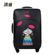 Bathe fish 2015 winter new geruisila box universal female student luggage soft travel case 20/24
