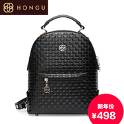 Honggu 2015 red Valley wind counters authentic new style fashion leisure college ladies leather backpack 7865
