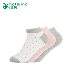 Hot air 2015 new thin low cut composite thin ladies short socks stockings short stockings 83H02401