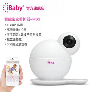 美国高端品牌婴儿无线远程监监护器