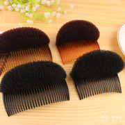Cool bangs before the Nano pad hair fluffy styling hairdressing comb insert Shu Princess hair head 6059