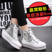 2015 new platform high in the fall with muffin end of Korean fashion shoes Sports leisure shoes