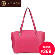 Honggu red Valley woman counters authentic new solid color shell bags leather handbags shoulder bags 4448