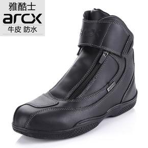 雅酷士摩托车骑行鞋男牛皮防水赛车鞋 越野摩托鞋 骑士鞋 机车鞋