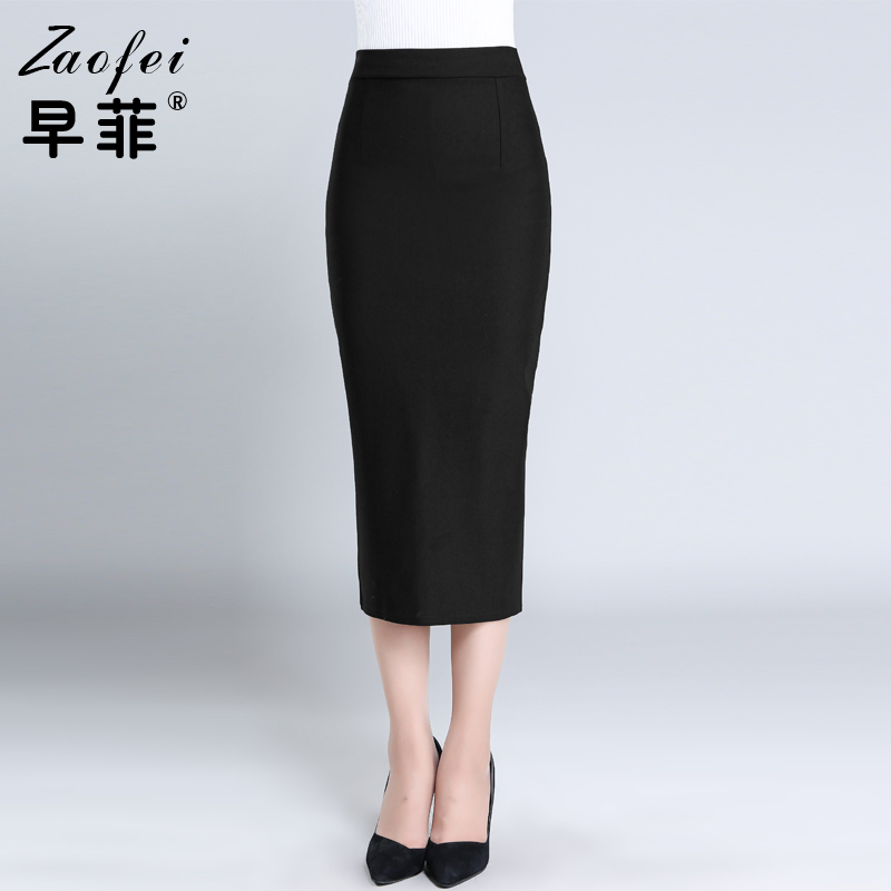 秋鼕季半身長裙開叉修身黑色鉛筆裙一步裙中長款半身裙職業包臀裙