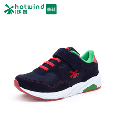 Hot winter light leisure Velcro shoes children shoes boys shoes men H11B5401