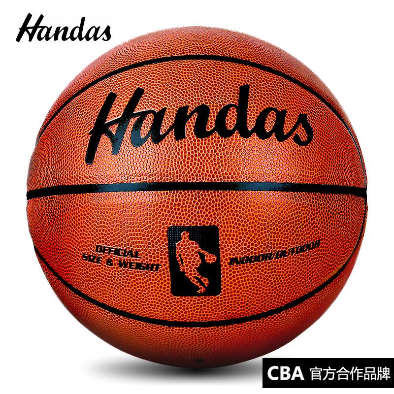 哈恩达斯篮球质量好不好