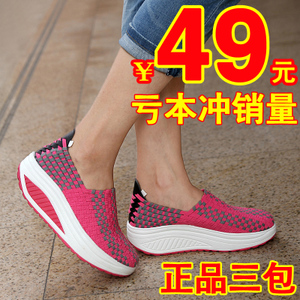 Spring sports casual shoes women's shoes weaving rocking shoes breathable mesh shoes ladies sandals thick-soled walking mother shoes