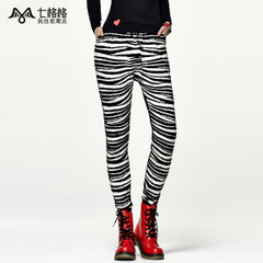 Seven space space OTHERMIX spliced Zebra Jacquard knit harem pants with bound feet women