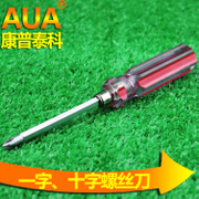 High quality dual-dual-use two-color Crystal hexagonal rod with a screwdriver screwdriver screwdriver for head