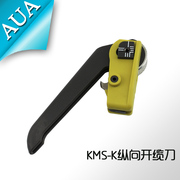 Parthenocissus package email KMS-K fiber optic cable knife vertical cable cutters cable stripping device cable stripping device