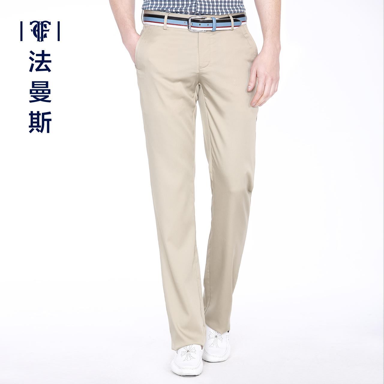 法曼斯2015夏季新款男士浅色微弹休闲裤直筒商务休闲简约薄款长裤