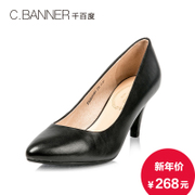 C.BANNER/banner fall 2015 the new sheep's clothing simple and plain commuter high heel women shoes A5446465