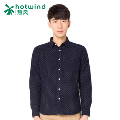 Hot spring and autumn new style men's shirt men's long sleeve slim shirt leisure shirt trend 02W5710