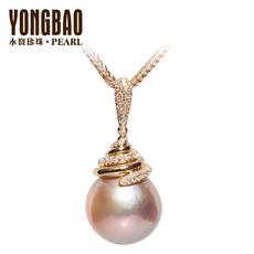 永宝珍珠 天然珍珠吊坠18.5-19mm正圆18K金正品基本无暇大珍珠