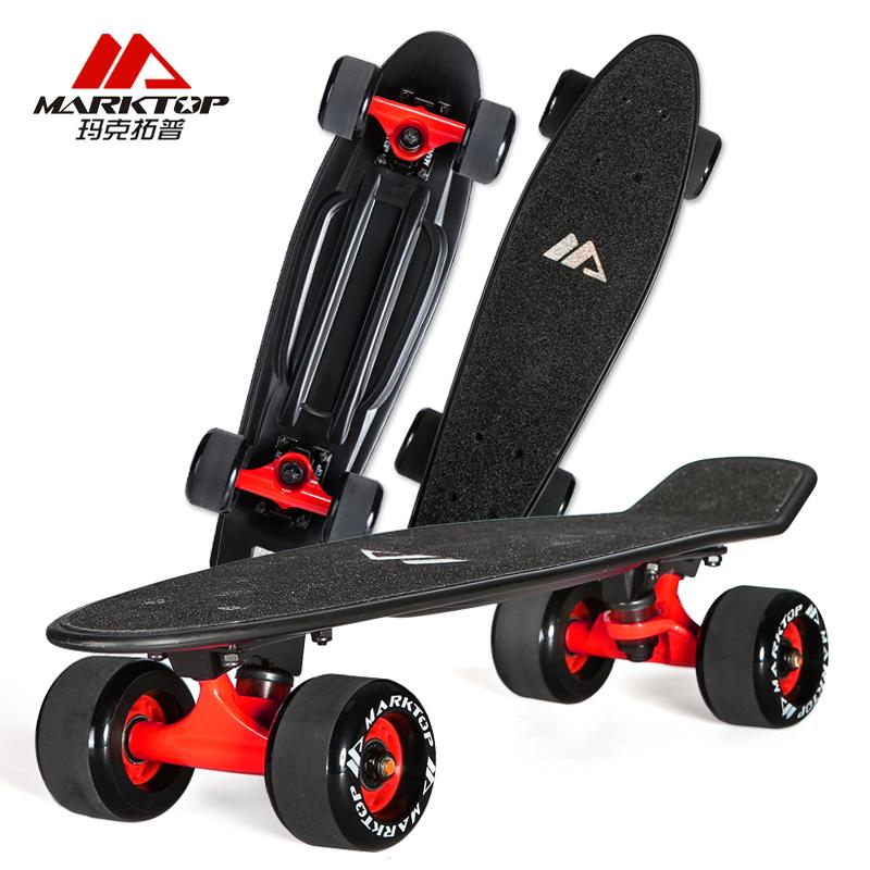 玛克拓普小鱼板香蕉板初学者青少年公路滑板儿童 成人四轮滑板车