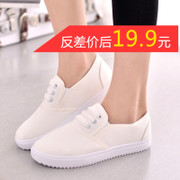 Thousands of Maple autumn low cut sneakers female Korean student and leisure shoe breathable shoes flat round head female boomers