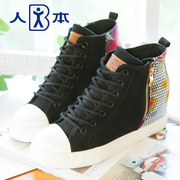 Human 2015 autumn side zipper high casual shoes sneakers women increased stealth flat polka dot shoes wave