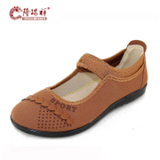 Old Beijing cloth shoes women's shoes a light slip ladies shoes elastic band old MOM shoes and the spring and Autumn period