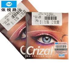 依视路1.60树脂镜片薄款非球面钻晶A2膜近视镜片专柜正品 单片
