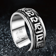 Special Korean six-word memoirs titanium steel rings men''s retro wave personality domineering single index finger ring jewelry