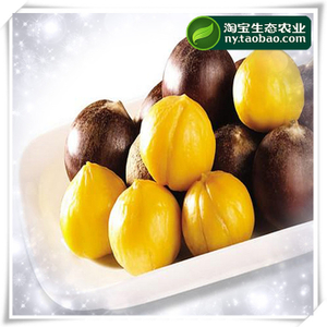 4 pieces of free shipping now selling Chizhou specialty chestnut products casual snacks small chestnuts fried wild chestnuts
