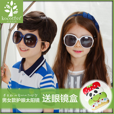 韩国2016儿童太阳镜男童女儿童墨镜宝宝眼镜可爱偏光学生小孩眼镜