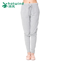 Hot spring and autumn Lady's long pants Wei pants, pencil pants feet pants trend sport female 20H5708