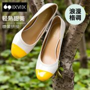 IIXVIIX new spell high chunky heels to a light shoes shoes with Candy-colored SN41114802