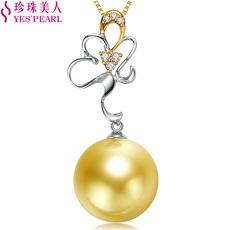 珍珠美人 金色南洋珍珠项链 金色海水珍珠吊坠送女友送爱人 18K金