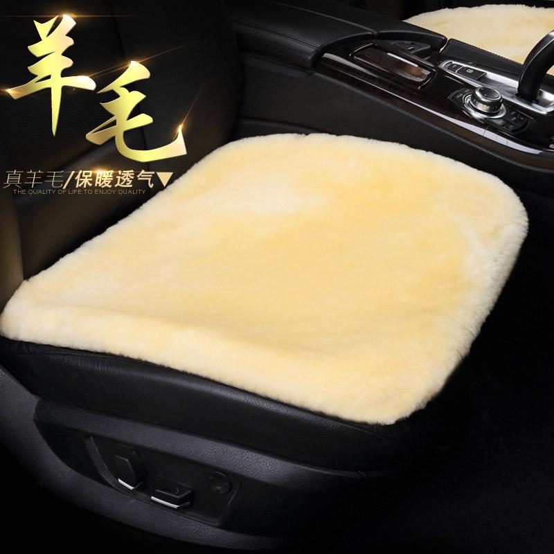 聚灵吉新款纯羊毛汽车坐垫冬季保暖短毛单片羊剪绒真皮毛一体座垫