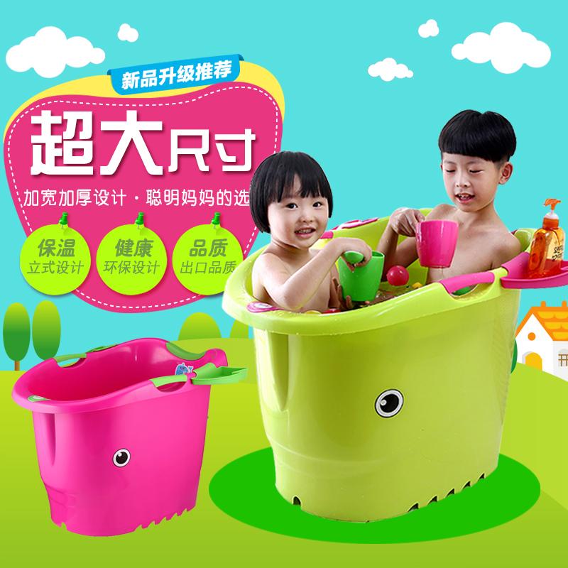 弗洛格 婴儿洗澡盆怎么样,宝宝沐浴桶什么牌子好图片