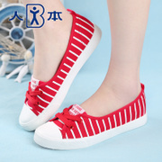 This summer new style black and white striped canvas shoes air permeability shallow Korean shoes fashion shoes