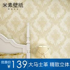 米素欧式无纺布墙纸大马士革温馨 3d卧室客厅电视墙壁纸奢华韶光