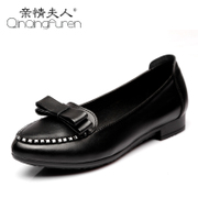 Love ladies rhinestone MOM and old leather soft shoes with non-slip flat shoes with rhinestone bow