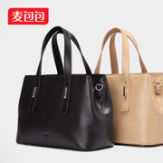 Wheat bags new DUDU2016 spring the first layer leather portable surges handbag business sandwich bag Messenger bag