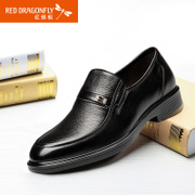 Red Dragonfly genuine leather men's shoes new business suit top layer leather men's shoes classic sets foot shoes
